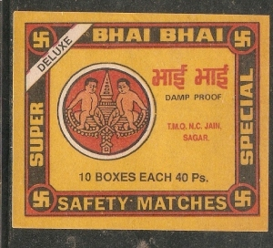 Bhai Bhai matches