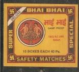 Bhai Bhai matches